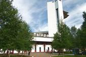 Добро пожаловать в Тынду!