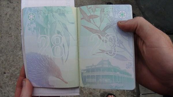 Классный паспорт для путешественника!