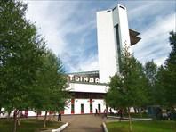 Тында - столица БАМа или крайняя точка Москвы