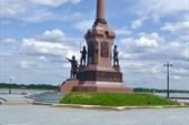 Памятник `1000-летию Ярославля`