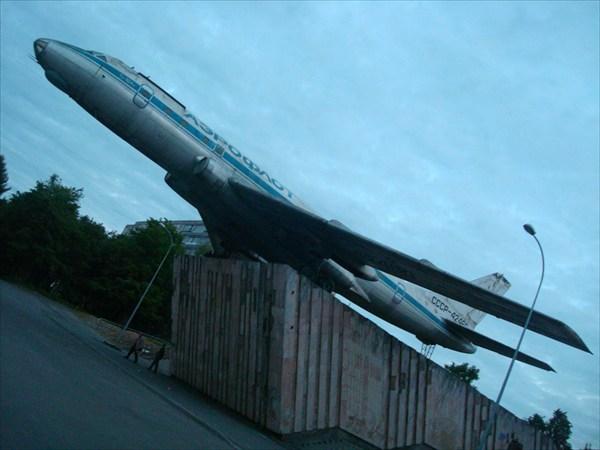 Самолёт на Скомороховой горе