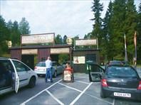 Въезд в сафари-парк Кольмарден