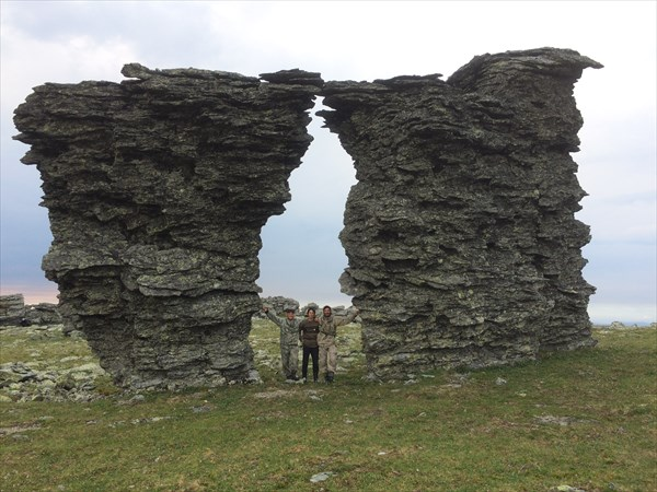 Ворота Отыртена