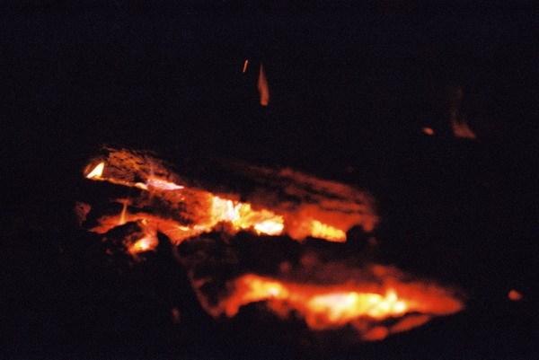 Гори, огонь, гори