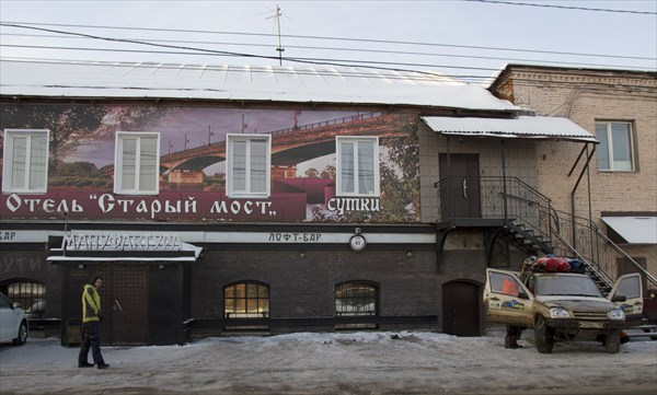 """Cамый дешевый хостел Кирова - """"старый мост"""" )"""