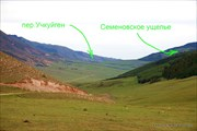 76. Вид на пер. Учкуйген со стороны пер. Кёк-Бель.