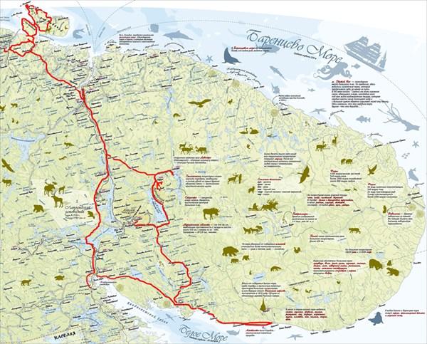 на фото: Схема трека похода