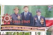 Герои СССР и России