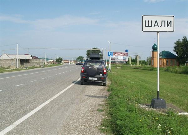 Чеченское село - 2