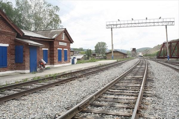 Станция Катав-Ивановск