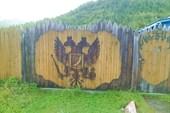 03 Геологический музей в г. Слюдянка