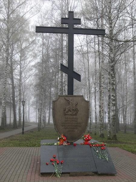 Поклонный крест. Крест по погибшим в мирное время