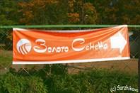 Золото Сенежа 2006
