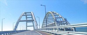 Тот же мост, вид сзади