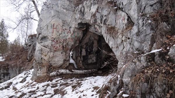 Нижняя пещера