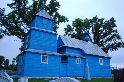 на фото: Ильинская церковь