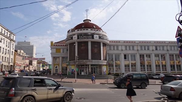 "Торговый центр ""Родина"""