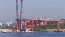 Мост через бухту `Золотой рог`.