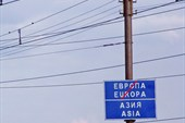 :) да! Мы там были! И в Европе, и в Азии ;)