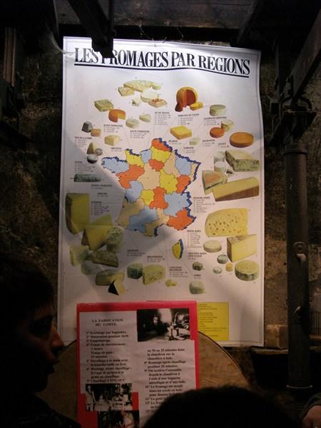 Музей-фабрика сыра. Все расписано по регионам.