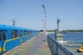 Днепр (станция метро)