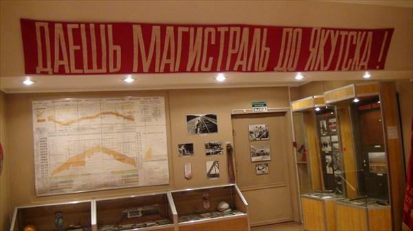 Даешь магистраль до Якутска!