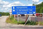 Фото. 56. М-18 «Кола», перекресток в 11 км от Сегежи