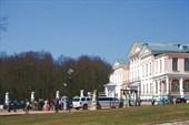 А вот и усадьба семьи Голицыных, сейчас ЗАГС города Подольск