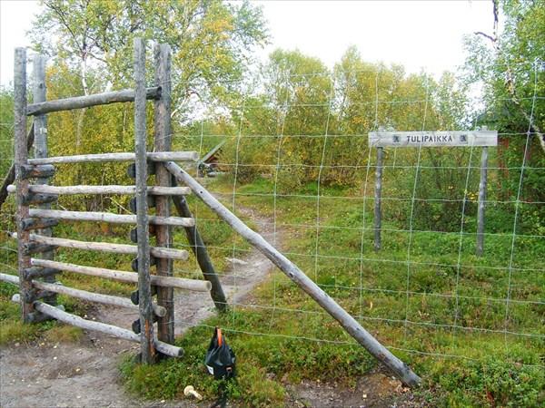 Ворота-проход