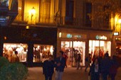 Ночная улица Гранады