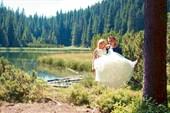Жених и невеста))