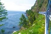 о.Байкал (красавец)