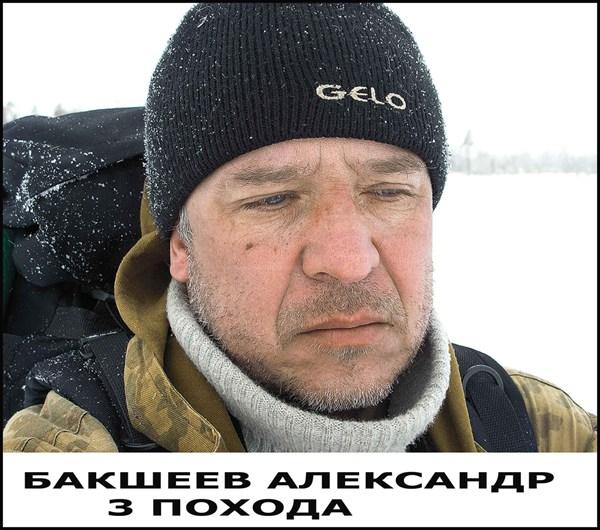 Бакшеев