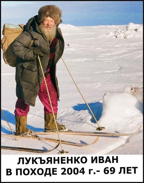 Лукъяненко