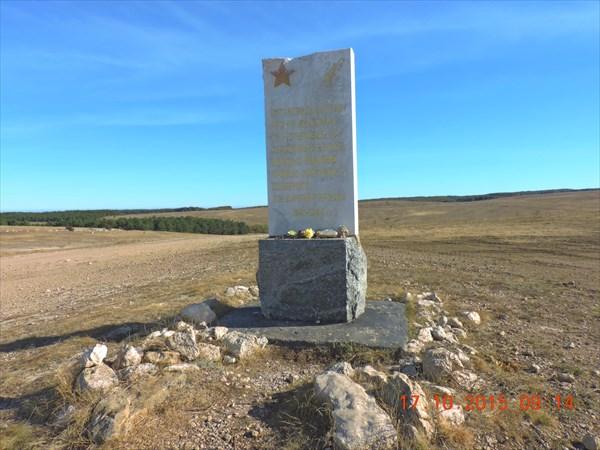 Памятник войнам плато Долгоруковская