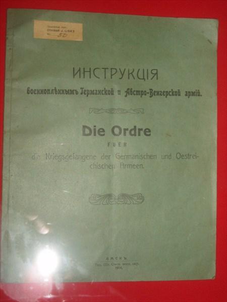 064-Инструкция