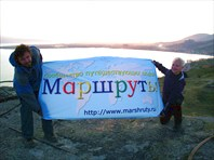 Маршруты в Армении