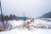 Нефтепровод Палкино-Приморск, 362 км