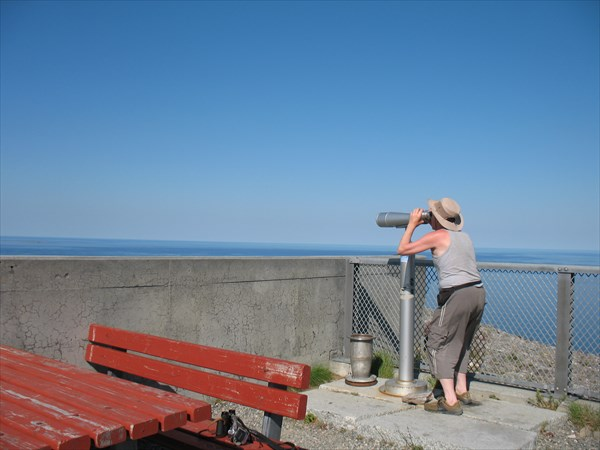 Рассматриваем  Artic View