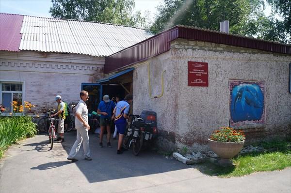 Палентологический музей в Ундорах