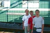 Справа налево: Михаил Шпак, Сергей Зимовец и я