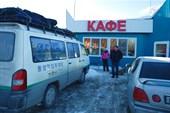 перед Байкальском решили перекусить