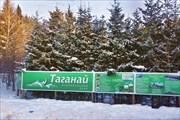 Парк Таганай