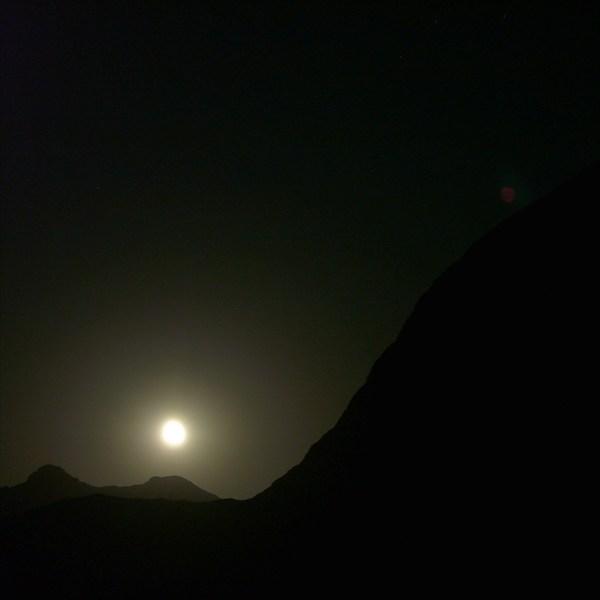 луны ущербный лик
