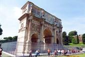 Рим. Триумфальная арка.