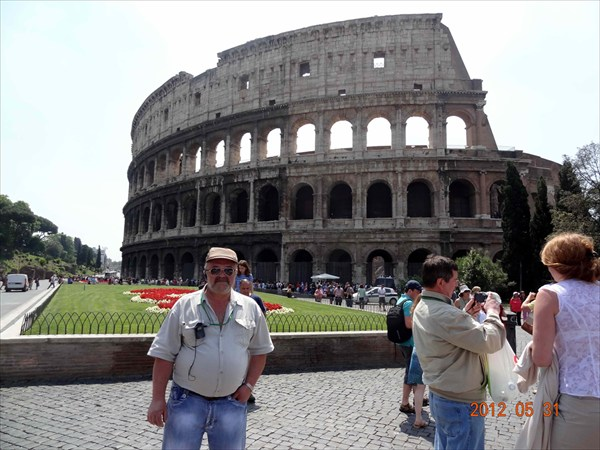 Рим. Колизей и я.