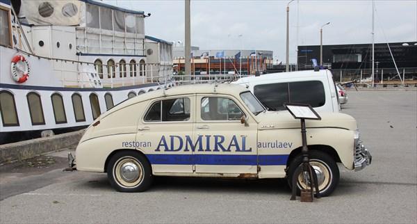 001-Адмирал