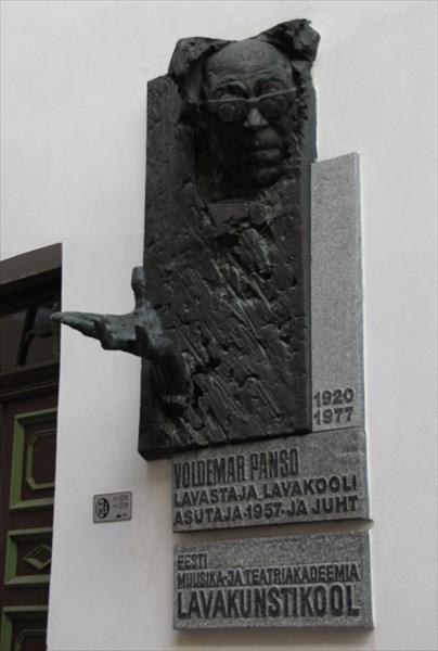 158-Рахикохту