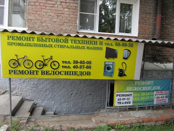 Единственный велосервис в столице Бурятии