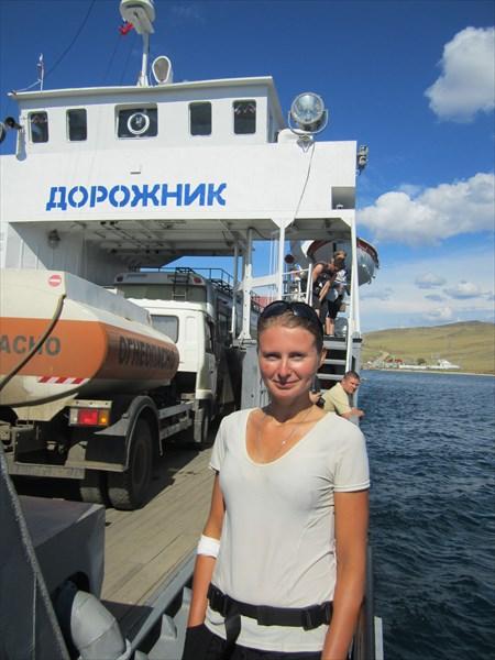 Отплытие в Иркутск